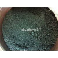 大彩生产直销优质402银黑珠光粉粉末涂料用环保颜料粒径可选