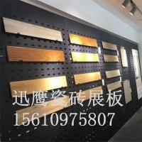 瓷砖展示架网孔板 冲孔板方型展架什么尺寸 安阳市陶瓷样品展架