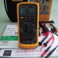 现货!美国Fluke 87-5/E2 KIT高精度手持式工业真有效值数字万用表