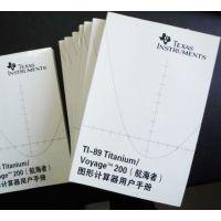 深圳彩色黑白打印复印服务 深圳资料打印名片打印立等可取