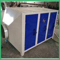 供应UV光解废气处理设备 废气恶臭气体净化器 光氧催化净化器
