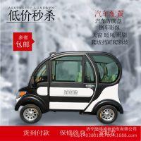 新款电动四轮车成人电动代步车电动四轮轿车陆鸣威电动汽车油电车