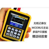 4-20mA信号源发生器频率电流变送器仪表热电阻热电偶 无纸记录仪