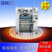 现货供应JUKI贴片机 KE-3010高速广泛性贴片机
