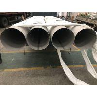 广州建筑给水用304薄壁不锈钢水管 不锈钢法兰