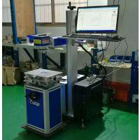 江苏光纤激光打标机厂家 分体式激光打标机供应