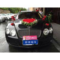 广州婚车出租公司 广州租赁婚车 广州高端车租赁