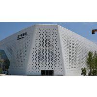 外墙艺术镂空雕花铝单板定制厂家 各种花型幕墙铝单板价格