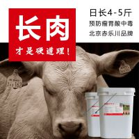 绝招!育肥牛肉牛催肥添加剂,日长4斤!