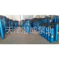 qj性价比高的排水泵|qj卧式深井泵|qj优质潜水泵|qj河流用排水泵|天津潜成泵业耐腐蚀潜水泵