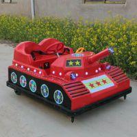 山东烟台广场上玩的坦克碰碰车盈利赚钱儿童游乐设备