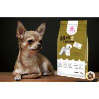 2.5KG小型犬幼犬全犬种成犬通用型狗粮批发工厂诚招代理