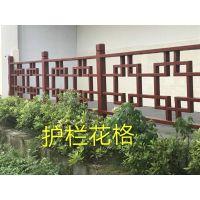 造型铝窗花厂家制作工艺,江西铝窗花供货价格。