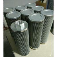 RFLDBN/HC851DAS5LZ1.0/-A2.5回油管路过滤器