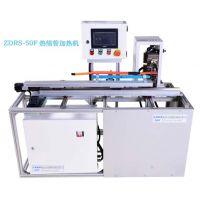 精准热缩管加热设备 自动烘热缩套管机 烘热缩套管机