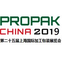 2019第二十五届上海国际加工包装展览会