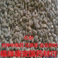 http://himg.china.cn/1/4_474_1066821_300_300.jpg