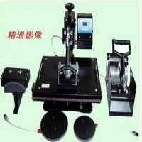 热转印耗材批发热转印设备批发烫画机热转印机
