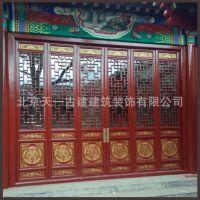 北京厂家定制实木中式仿古花格整套门