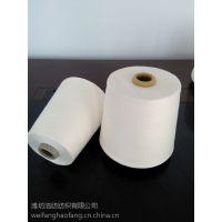 环锭纺纯涤纱21支26支28支物美价廉厂家生产703