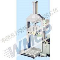 供应WMEP-30T1广东东莞为明橡胶液压机械立式单刀切胶机