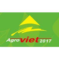 2017第十七届越南国际农牧渔业科技博览会 2017越南国际水产养殖与渔业科技展览交易会 2017越