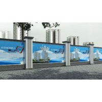 供北京通州区马驹桥 围挡制作 施工围挡 户外广告 13261550880 组装