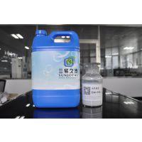供应纺织用水性硬挺树脂 GC-113 用于纺织涂层刮胶和浸轧、针织皮边整理等
