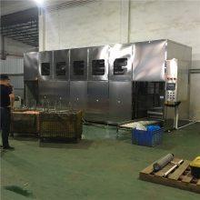佛山通过式超声波清洗机 工业用汽配零件除油 佳和达厂家直销