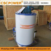 1.5吨 厂家制冷设备 片冰蒸发器
