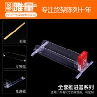 供应厂家供应烟推进器 烟架推烟器采购 雅量自动推进器