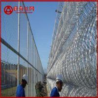 刺绳护栏网_刀片刺绳护栏网_刀片刺绳护栏网多少钱一米