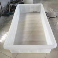 江苏直供养殖箱收纳方箱 塑胶养鱼方箱
