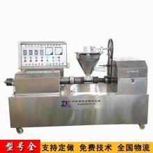 保定多功能人造肉蛋白肉机 小型豆粕粉人造蛋白肉机设备生产视频