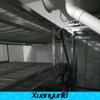 郑州网带肉丸子速冻隧道 丸子速冻机厂家