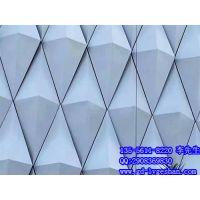 哈尔滨造型铝单板 造型幕墙铝单板定做 铝板幕墙造型