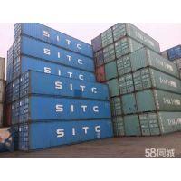 上海——集装箱货柜供应,二手集装箱出口运输一条龙服务