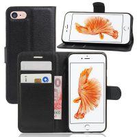 恒纪元 手机皮套厂家 苹果手机皮套 荔枝纹插卡钱包手机保护套