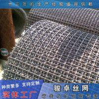 盘条养猪轧花网 编织矿筛轧花网标准 工厂直销