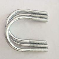 云哲 厂家直销 M12 U型螺丝 U型螺栓 规格齐全 可订做 加工