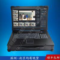 19寸工业便携机工控一体机定制军工笔记本空机箱加固电脑视频采集