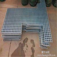 【水电厂】四川重庆楼梯踏步板 热镀锌钢格栅板 镀锌格栅板