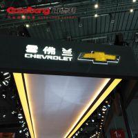 LED发光车标 真空镀膜亚克力LOGO 汽车4S店门头
