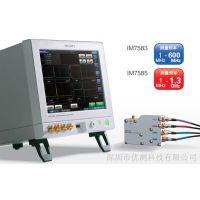 IM7585(1MHz~1.3GHz)阻抗分析仪日置/HIOKI