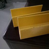 定制广东玻璃钢制品 拉挤槽钢 耐腐蚀槽钢 各种型号 拉挤型材