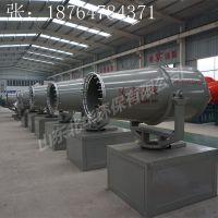 北华黑龙江KCS400环保炮雾机50米工业除尘喷雾机 厂家直销