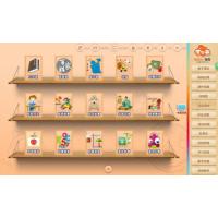 佰分云提供中小学备课资源平台软件v1.0-------三步解决备授课问题,操作简单好用。数字校园