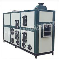 祈雅典厂家60万大卡生物质热风炉拥有它,洗涤成本让你一降再降!