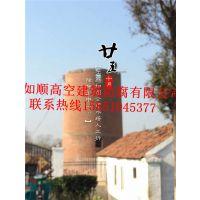http://himg.china.cn/1/4_474_235420_601_800.jpg