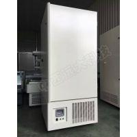 中西 超低温冰箱 型号:DW-86-598L 库号:M125820